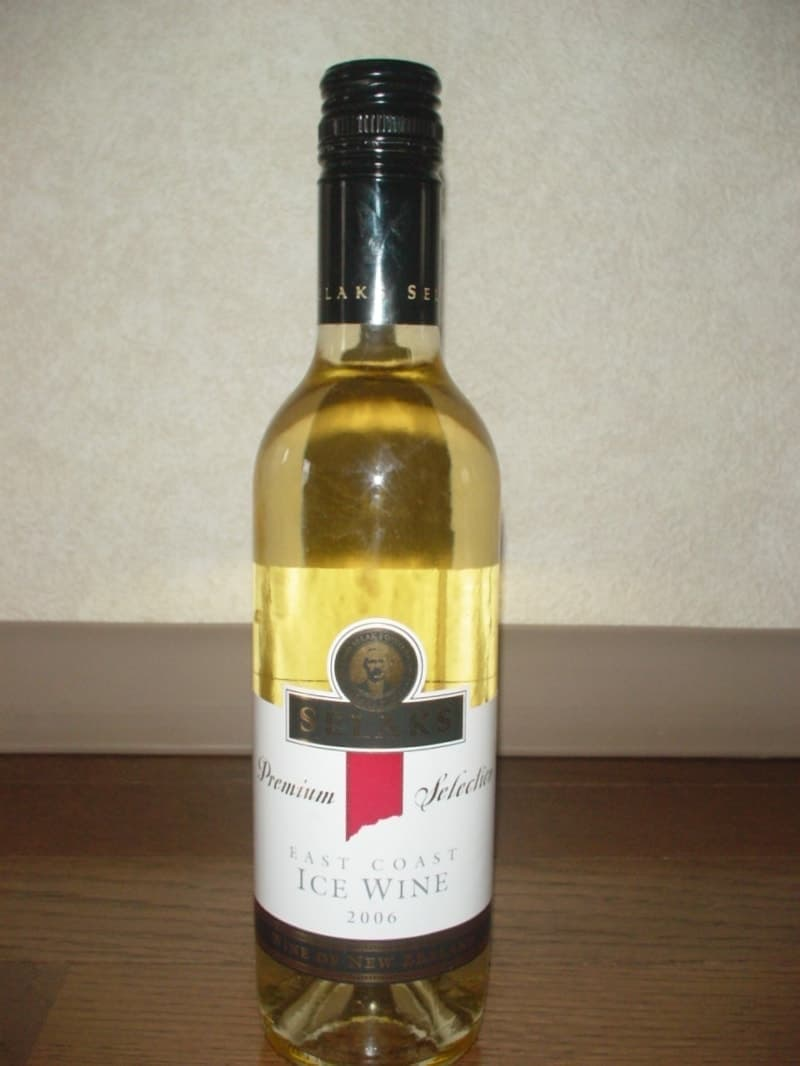 [2]が投稿したシーレックス アイスワインの写真