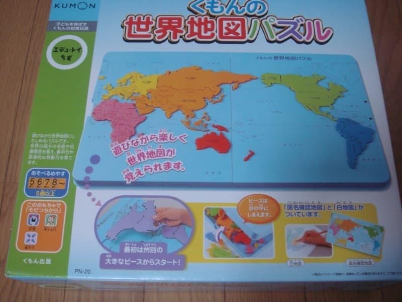 [2]が投稿したくもんの世界地図パズルの写真