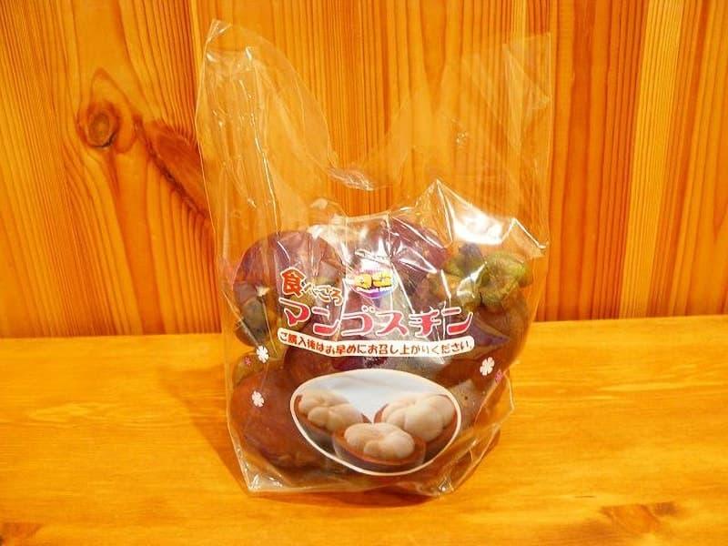 [2]が投稿した食べごろマンゴスチンの写真