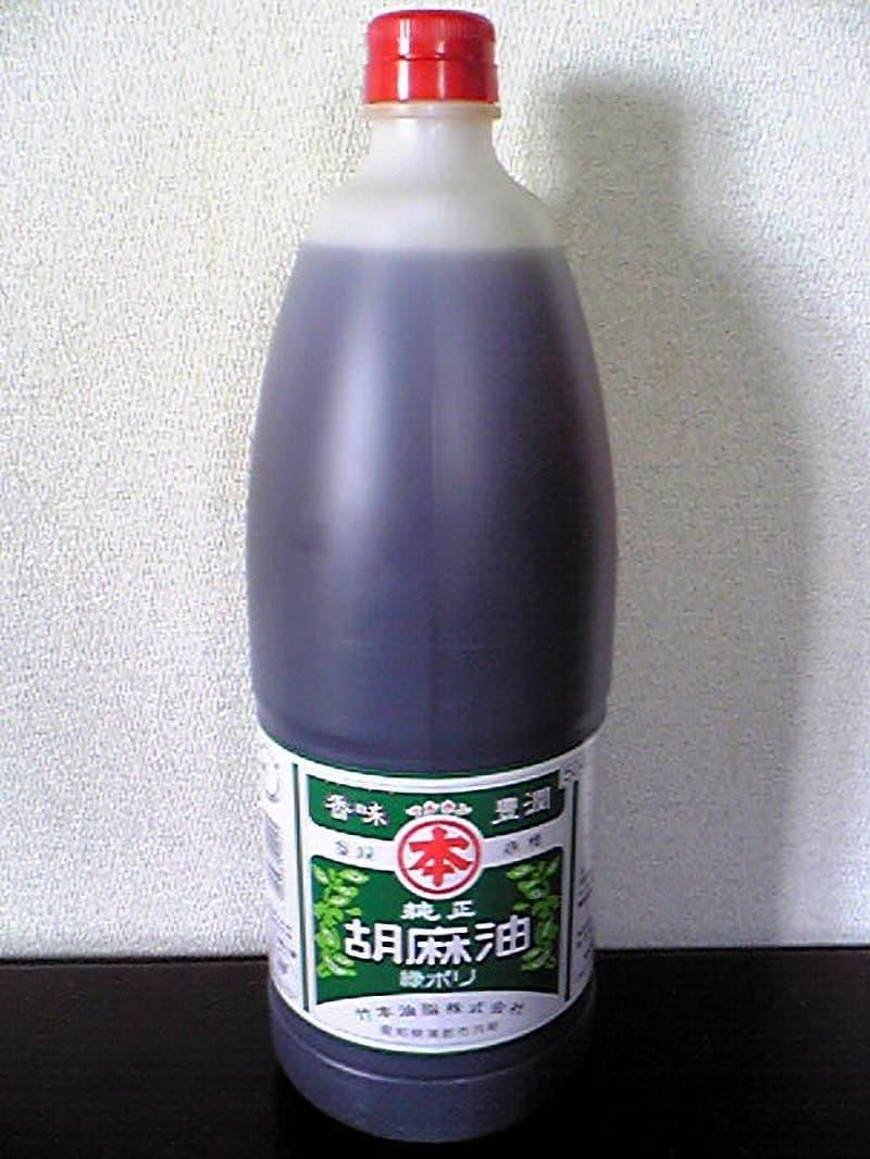 [2]が投稿した竹本油脂・純正胡麻油の写真