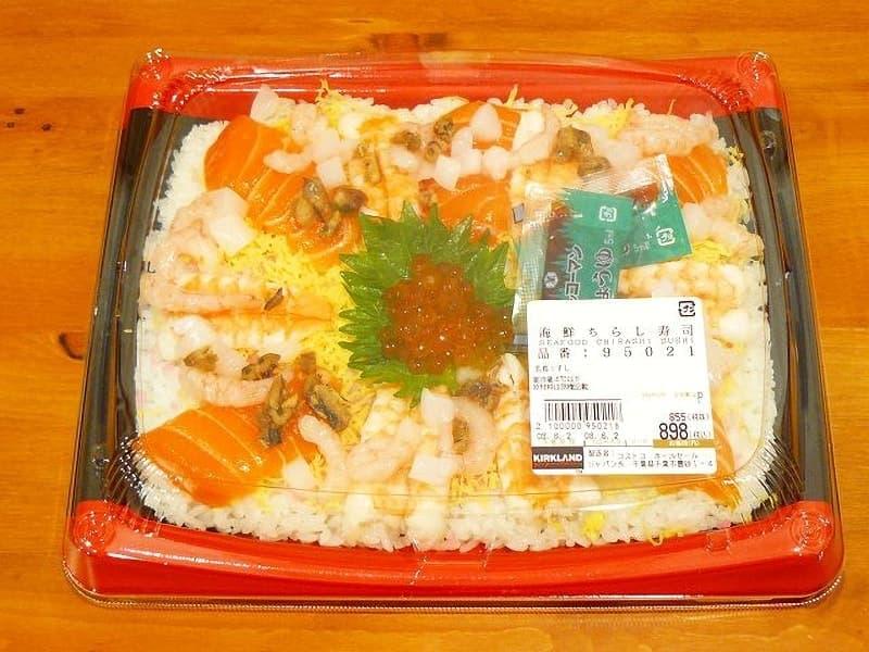 [7]が投稿したカークランド 海鮮ちらし寿司の写真