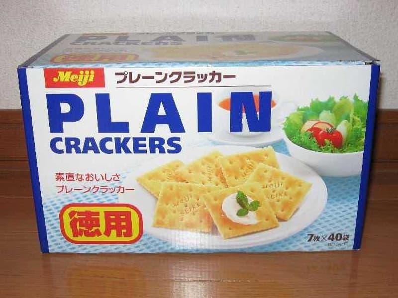 [2]が投稿した明治製菓 プレーンクラッカー徳用の写真
