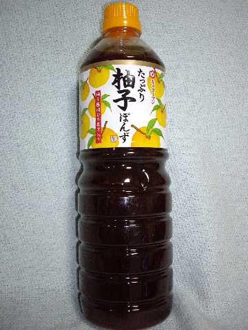 [2]が投稿したキッコーマン たっぷり柚子ぽんずの写真