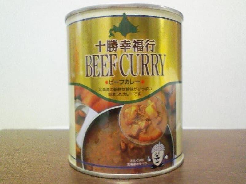 [2]が投稿したニチロ十勝食品 十勝幸福行き ビーフカレー BEEF CURRYの写真