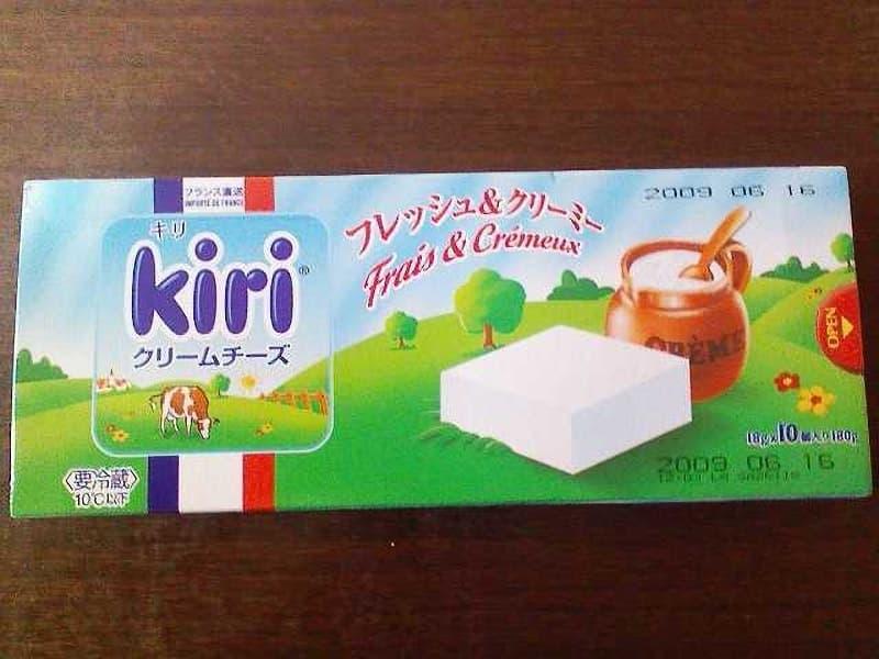 [2]が投稿した伊藤ハム Kiri キリ クリームチーズの写真