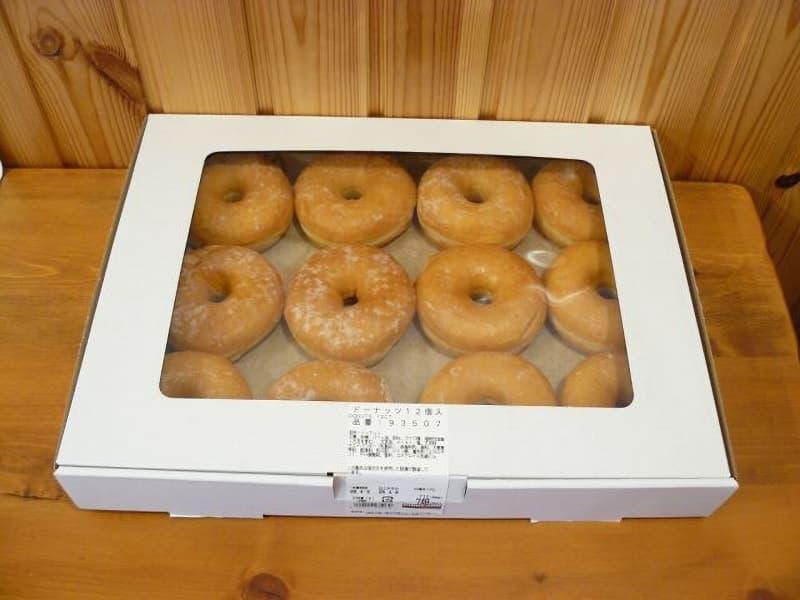 [2]が投稿したカークランド ドーナツ 12個入りの写真