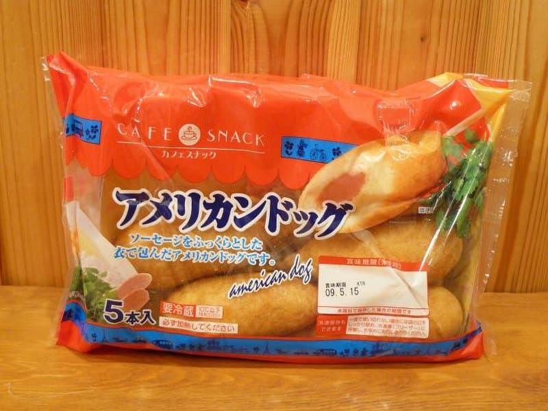 [2]が投稿した丸大食品 カフェスナック アメリカンドッグ 5本入の写真