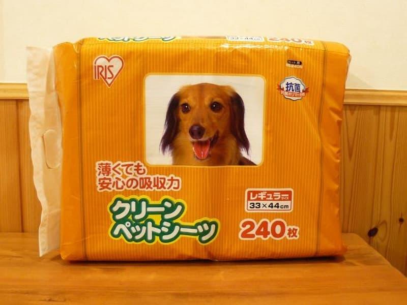 [5]が投稿したアイリスオーヤマ クリーンペットシーツ コンパクト レギュラーサイズの写真