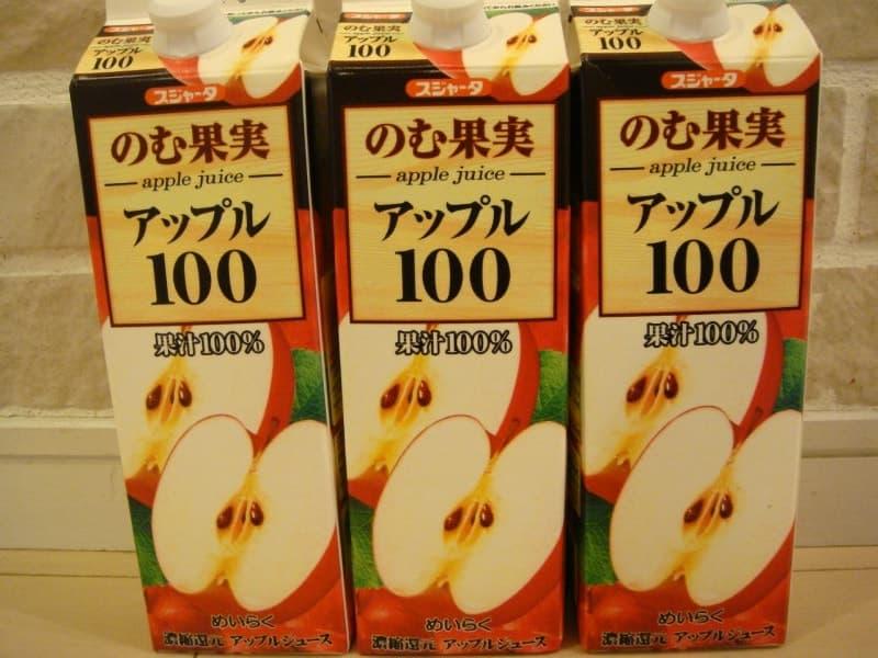 [2]が投稿しためいらく のむ果実 アップル100 3本の写真