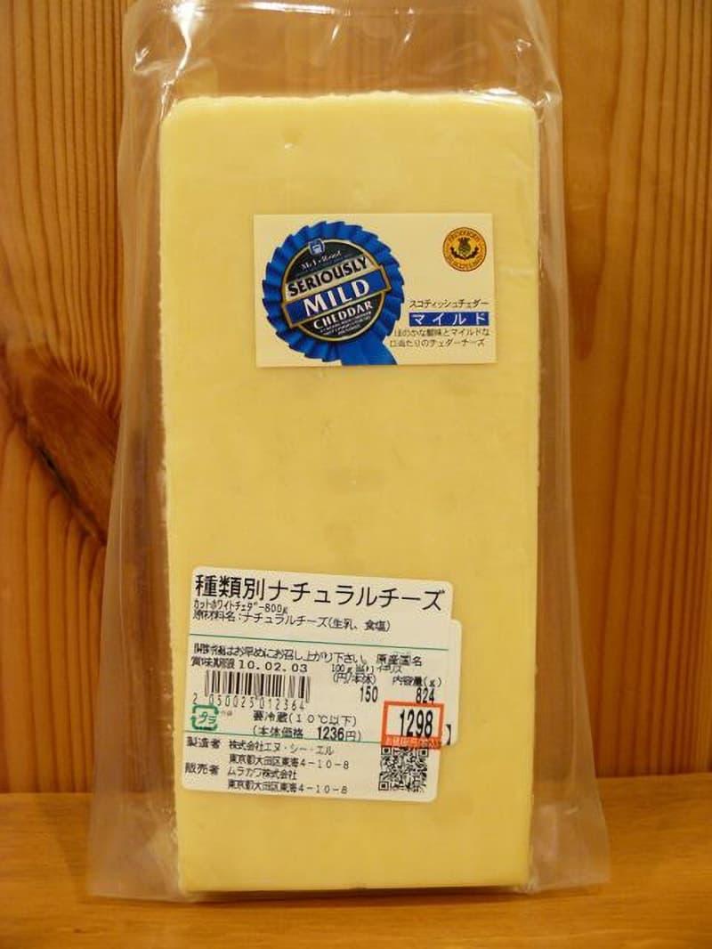 [2]が投稿したムラカワ スコティッシュチェダー マイルド チーズの写真