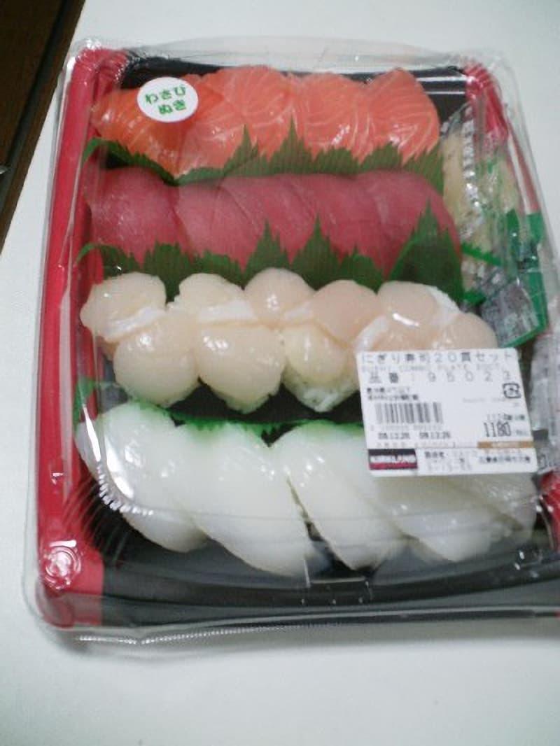 [2]が投稿したカークランド にぎり寿司 20貫セットの写真