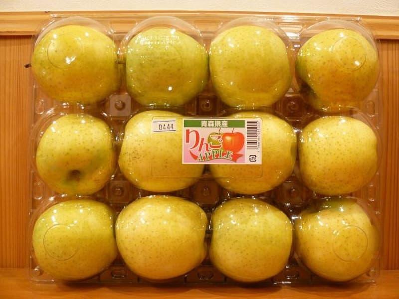 [2]が投稿した青森県産 王林りんごの写真