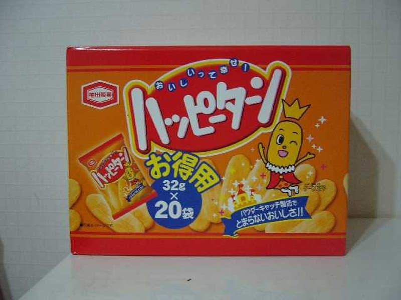 [2]が投稿した亀田製菓 ハッピーターンの写真