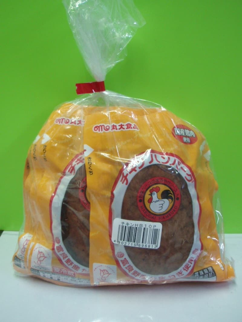 [2]が投稿した丸大食品 チキンハンバーグの写真