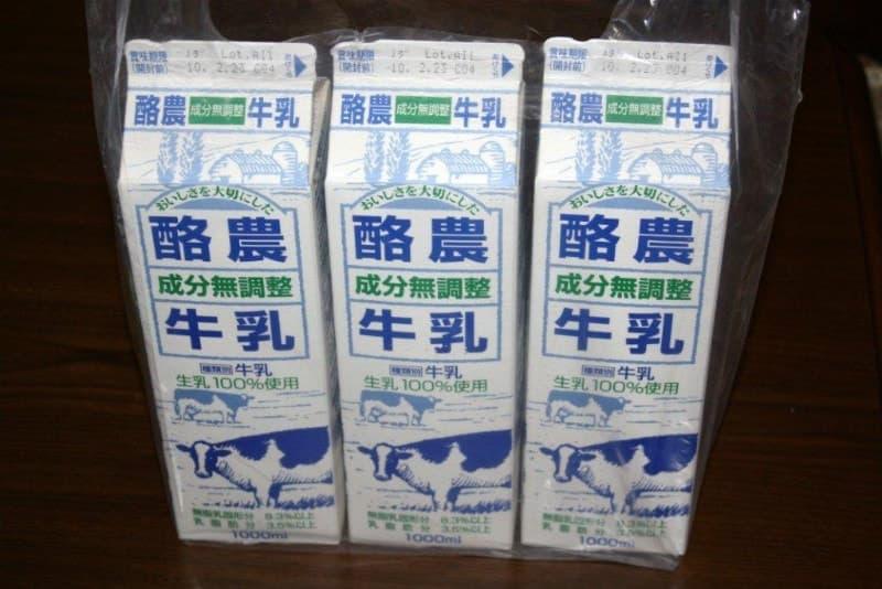 [2]が投稿した日本ミルクコミュニティ 酪農成分無調整牛乳 3本入りの写真