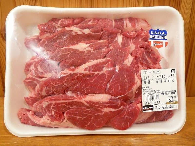 [3]が投稿したカークランド USAビーフ肩ロース焼肉の写真