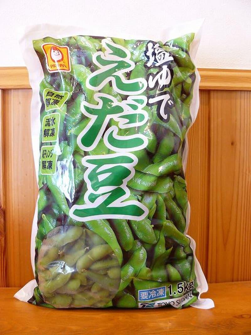 [2]が投稿したマルちゃん 塩ゆで えだ豆の写真