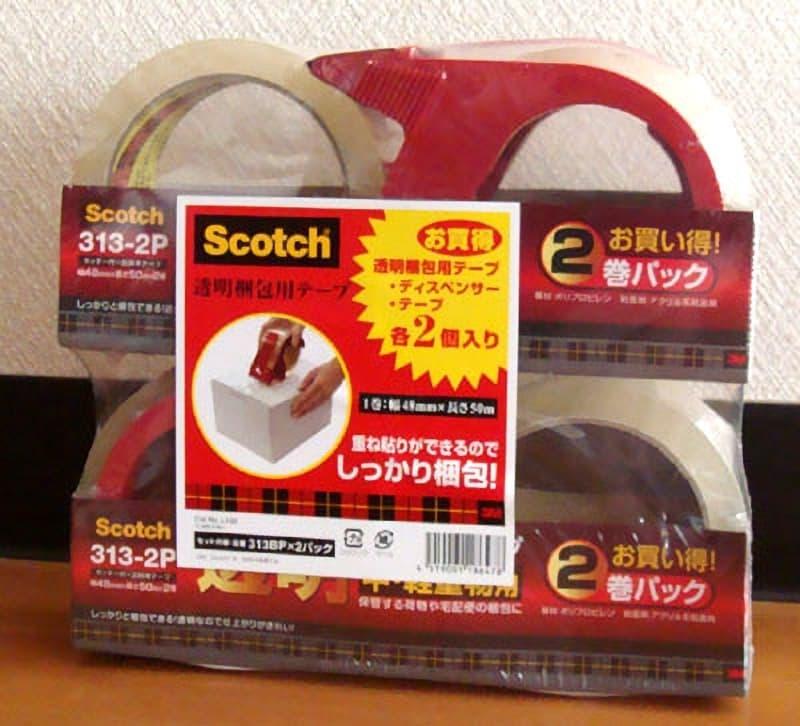 [2]が投稿したスコッチ 3M パッケージング テープ カッター付の写真