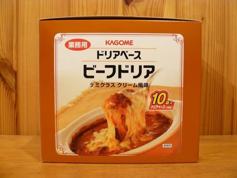 [2]が投稿したKAGOME ドリアベース ビーフドリアの写真
