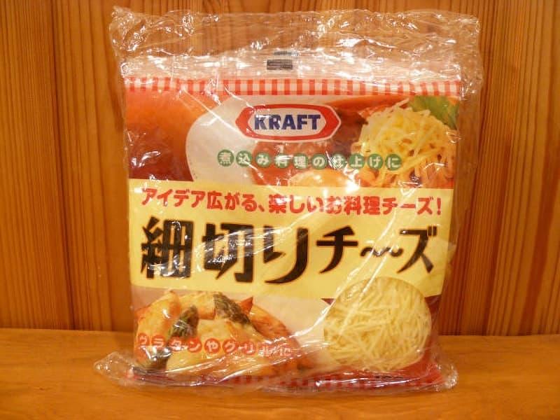 [2]が投稿したクラフト KRAFT 細切りチーズの写真