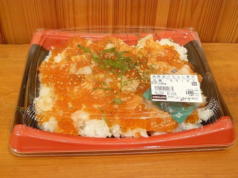 [2]が投稿したカークランド 海鮮漬けちらし寿司の写真
