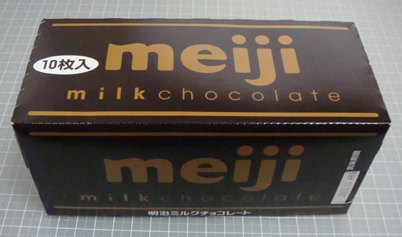 [2]が投稿した明治 ミルクチョコレート 10枚入の写真