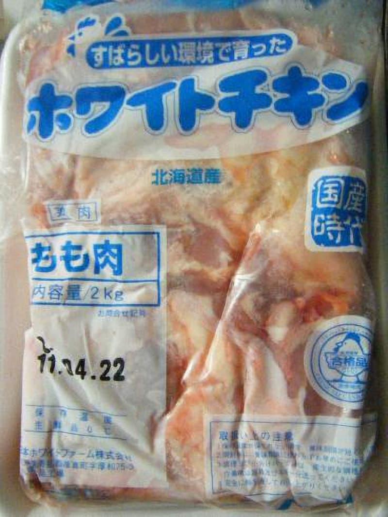 [2]が投稿したホワイトチキン 国産鶏肉 もも2Kg(トレイ入り)の写真