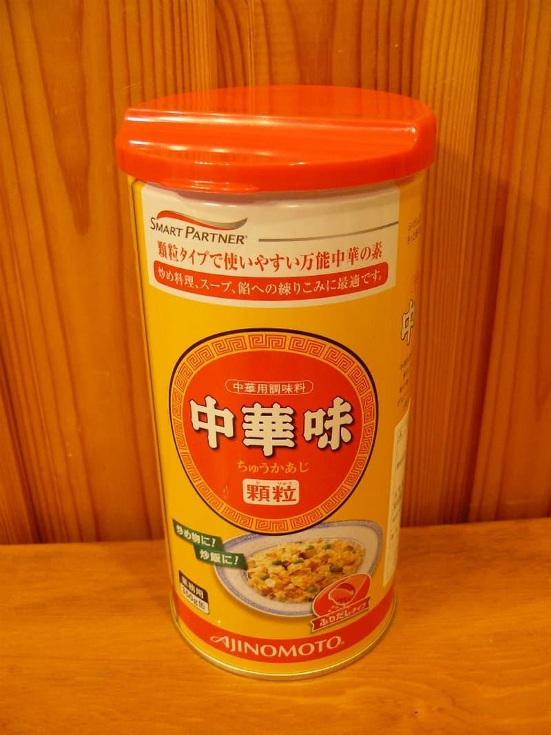 [2]が投稿したAJINOMOTO 中華味 顆粒の写真