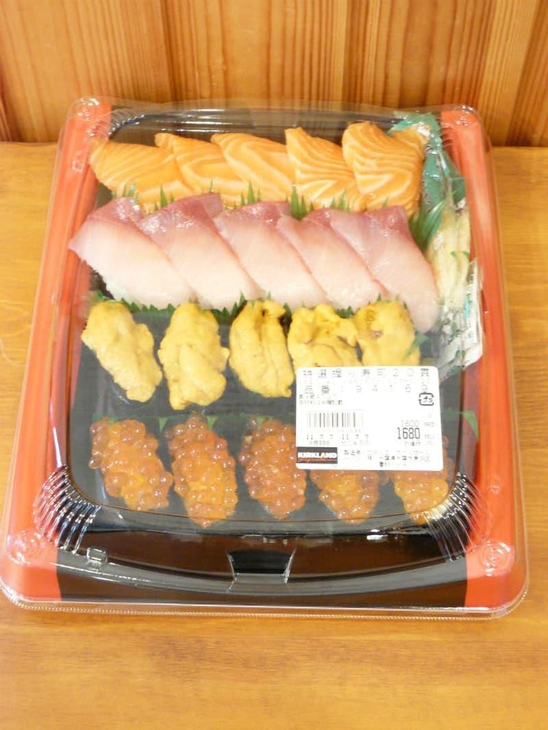 [2]が投稿したカークランド 特選握り寿司20貫の写真
