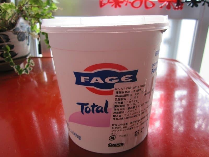 [2]が投稿したFAGE グリークヨーグルト(無脂肪)の写真