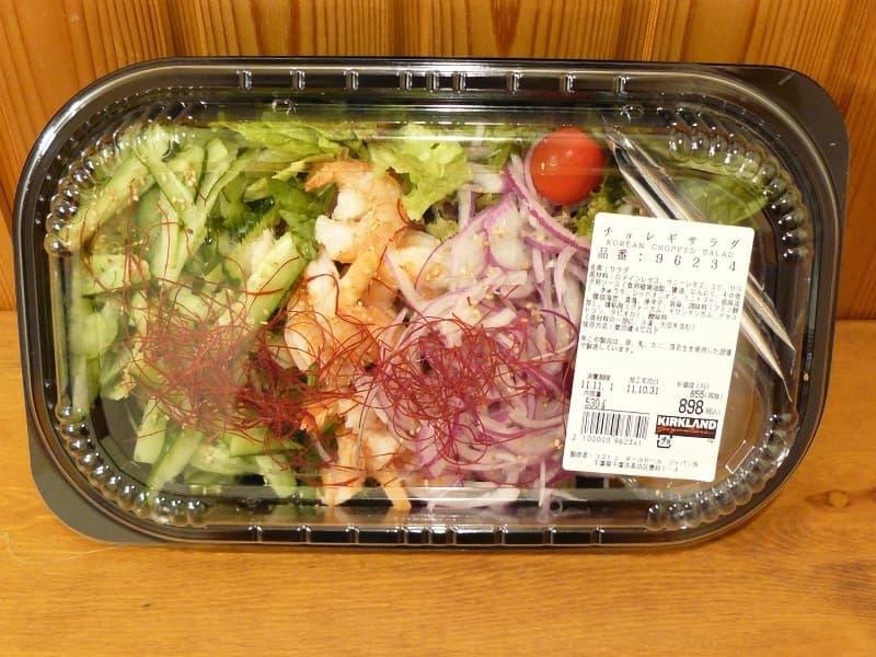 [2]が投稿したカークランド チョレギサラダの写真