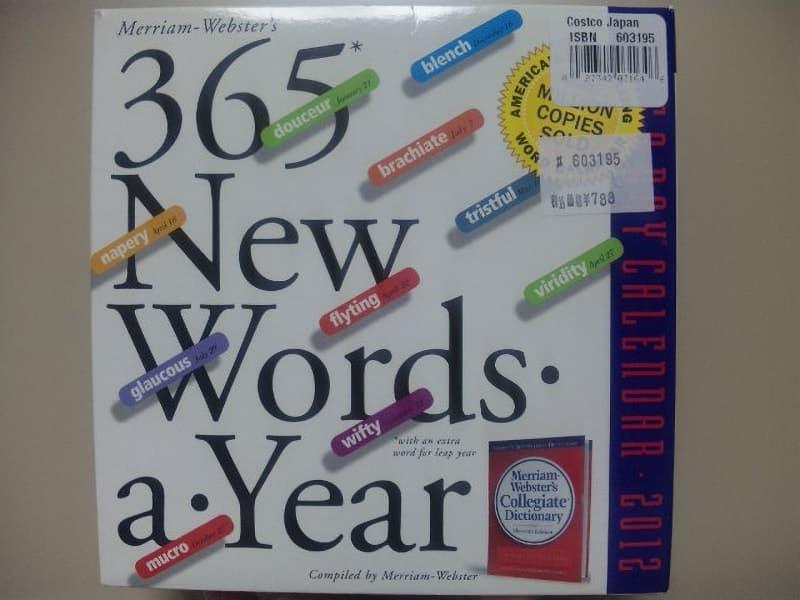 [2]が投稿したMerriam-Webster's カレンダー 365 New Words-a-Year 2012の写真