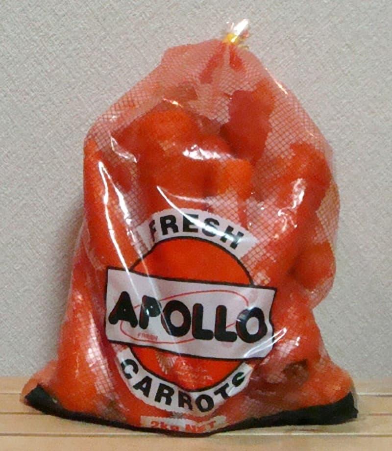 [2]が投稿したAPOLLO にんじん 2kgの写真