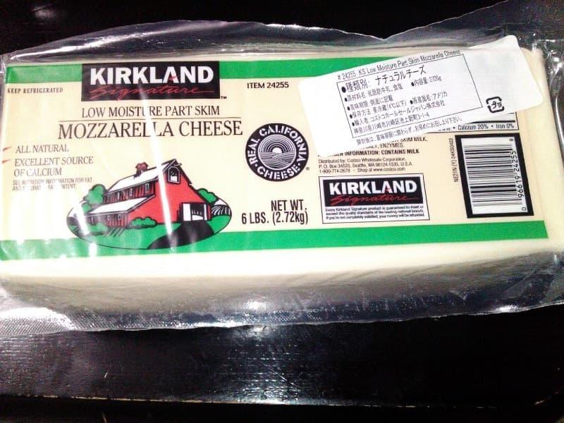 [2]が投稿したカークランド モッツァレラチーズ (ブロック)の写真