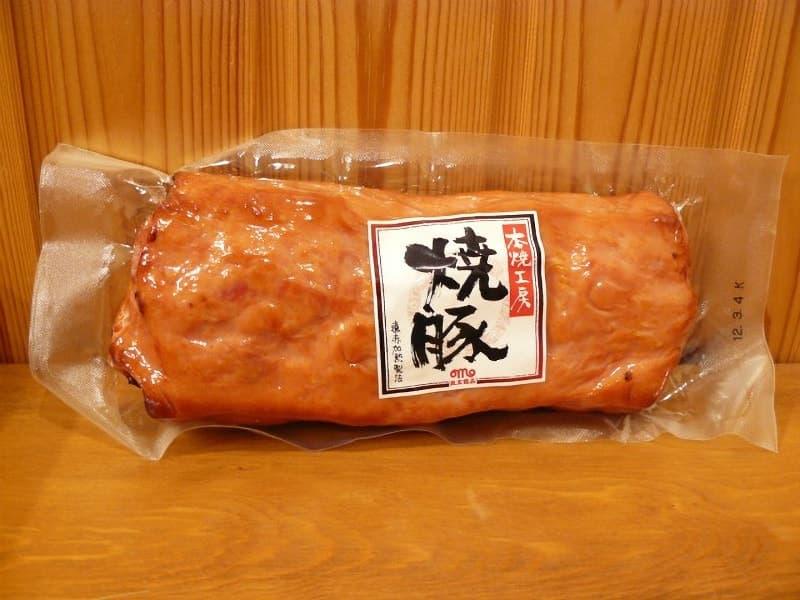 [2]が投稿した丸大食品 本焼工房 焼豚 遠赤加熱製法の写真