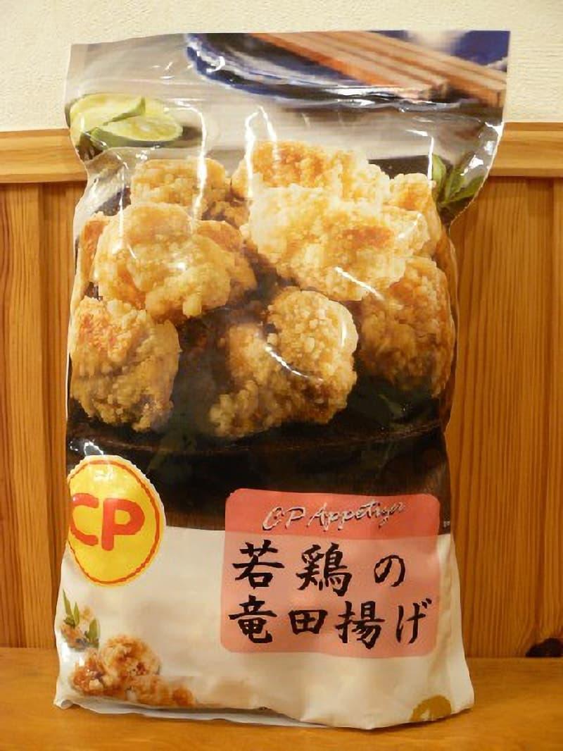 [2]が投稿したCP 若鶏の竜田揚げの写真