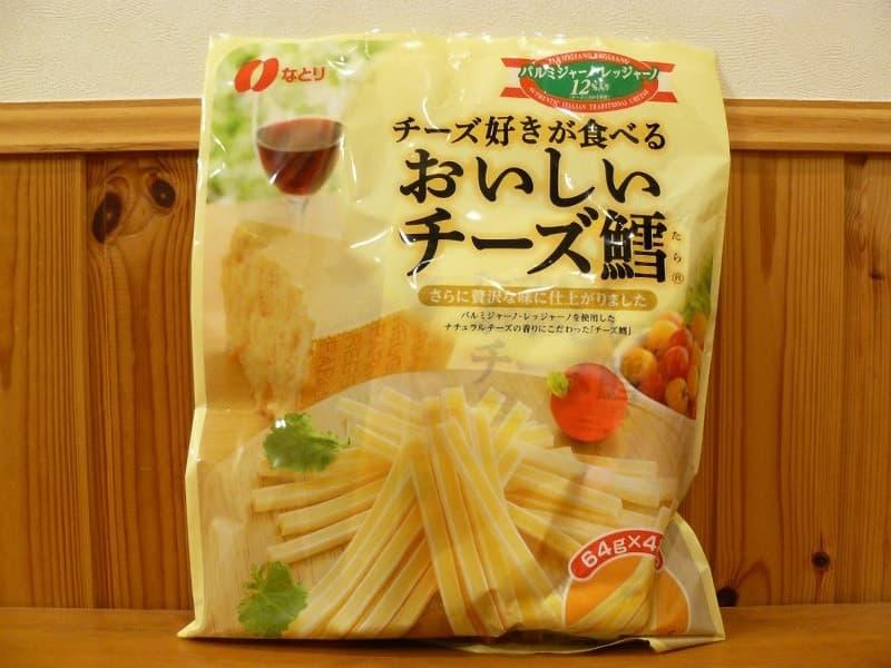 [2]が投稿したなとり チーズ好きが食べる おいしいチーズ鱈の写真