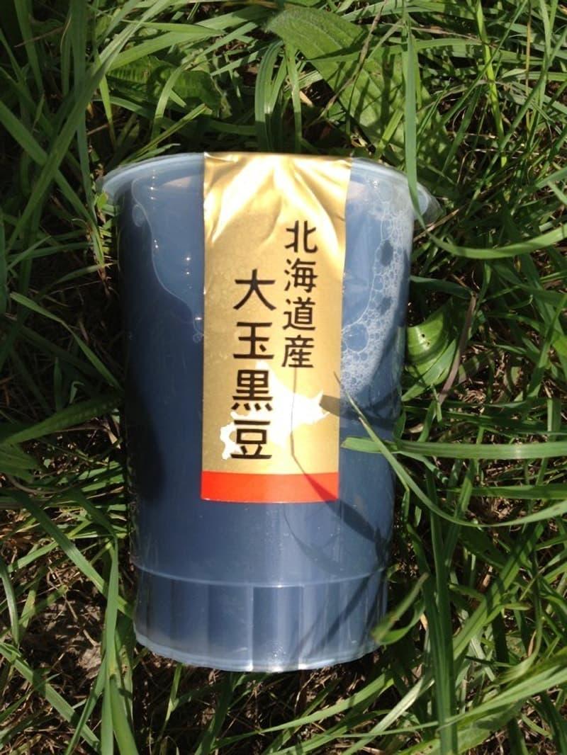 [2]が投稿した北海道村 北海道産 大玉黒豆の写真