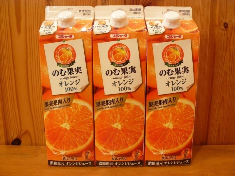 [2]が投稿しためいらく スジャータ のむ果実 オレンジ100%の写真