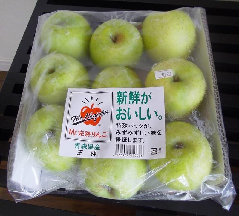 [6]が投稿した青森県産 王林りんごの写真