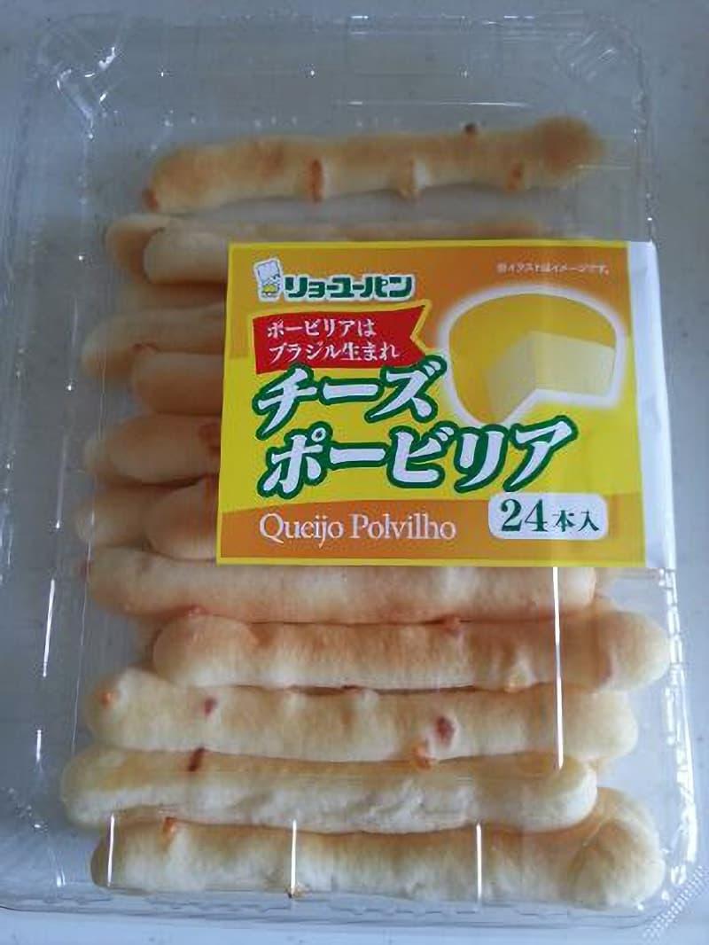 [2]が投稿したリョーユーパン チーズポービリア 24本入の写真