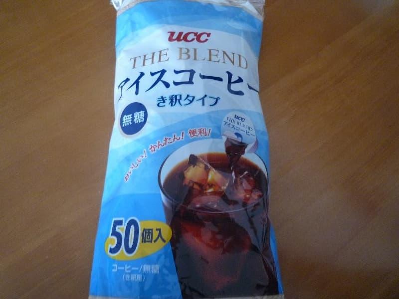 [71]が投稿したUCC上島珈琲 THE BLEND アイスコーヒー(無糖)の写真
