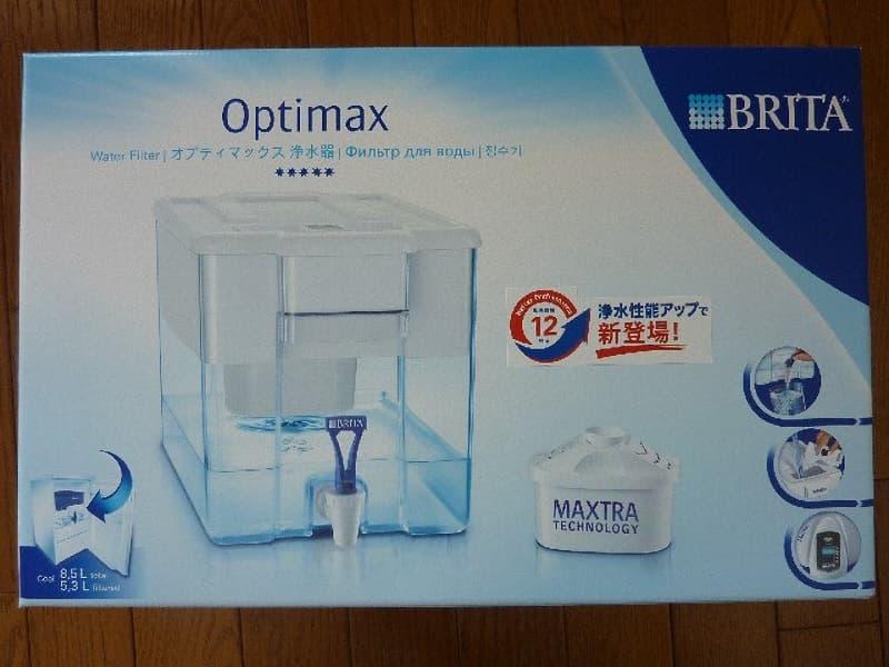 [2]が投稿したBRITA(ブリタ) Optimax オプティマックス浄水器の写真