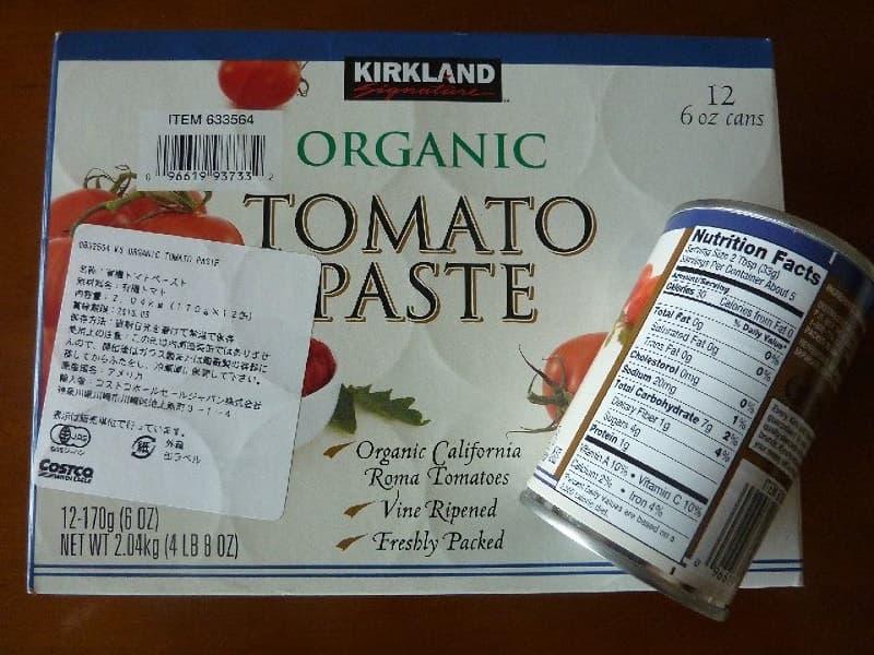 [2]が投稿したカークランド 有機トマトペースト(ORGANIC TOMATO PASTE)の写真