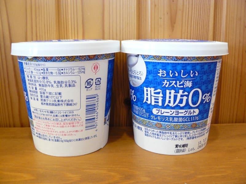 [3]が投稿したグリコ おいしいカスピ海 脂肪0% プレーンヨーグルトの写真
