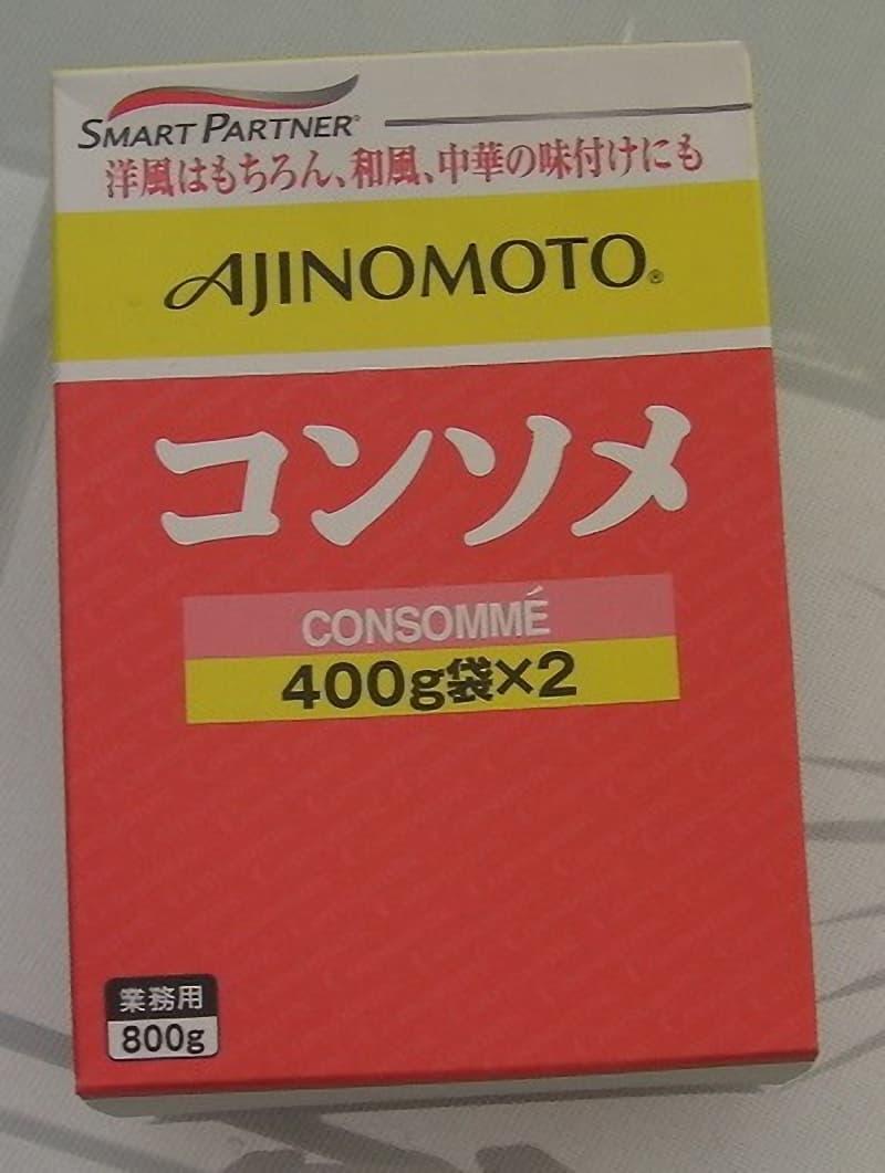 [40]が投稿したAJINOMOTO コンソメ (顆粒タイプ)の写真