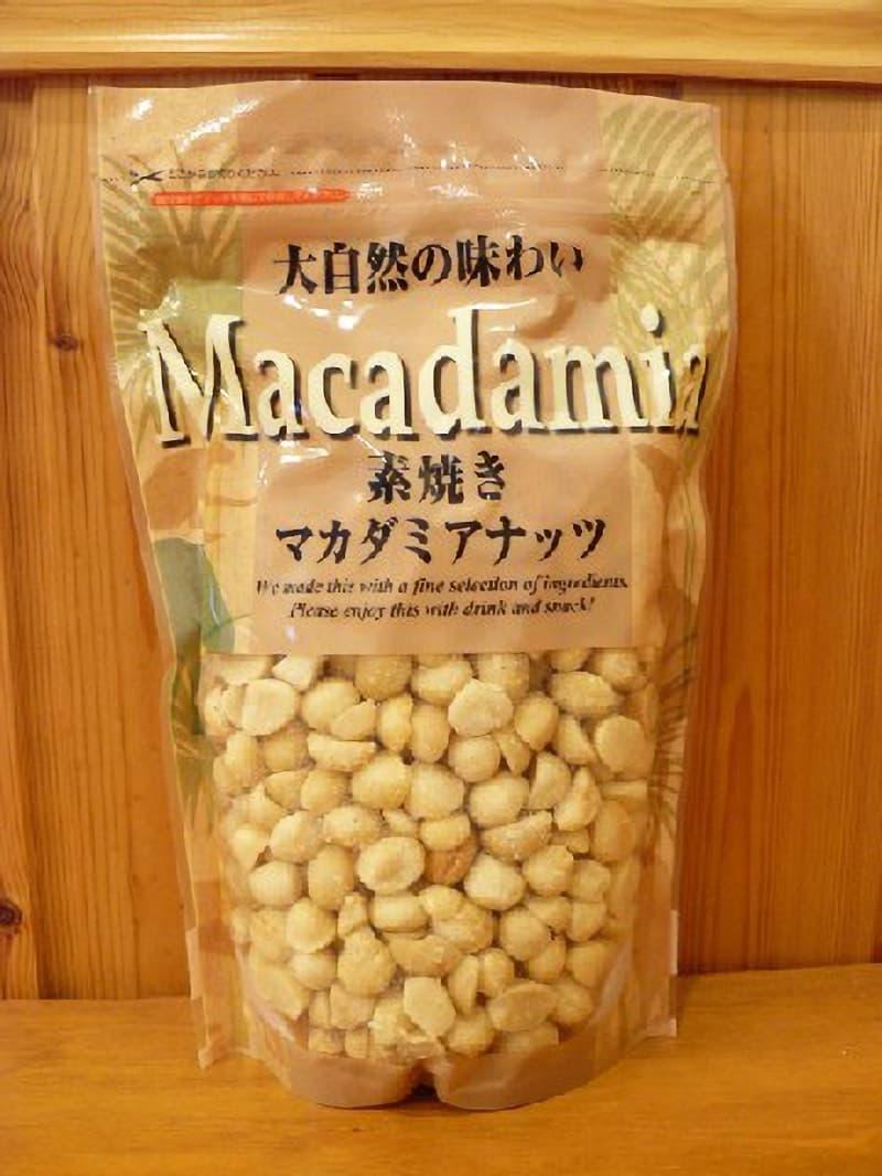 [3]が投稿したデルタコーポレーション 素焼きマカダミアナッツの写真