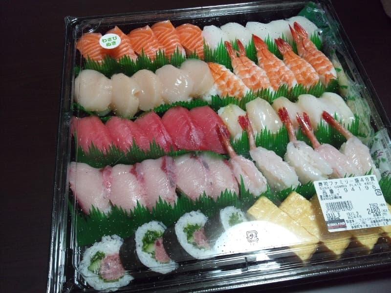 [37]が投稿したカークランド 寿司ファミリー盛の写真