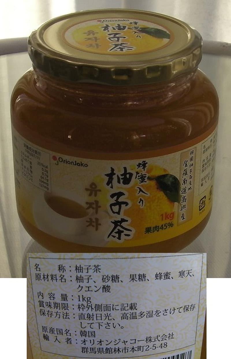 [38]が投稿したオリオンジャコー ゆず茶の写真