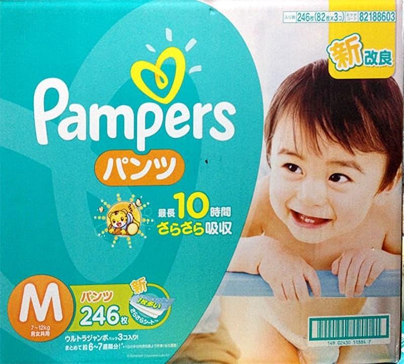 [2]が投稿したパンパース おむつ パンツタイプ Mサイズの写真